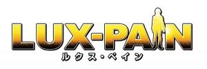 luxpain_logo1